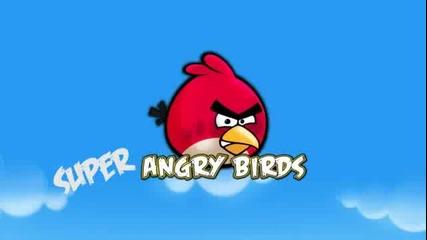 Забавно устройство за Super Angry Birds