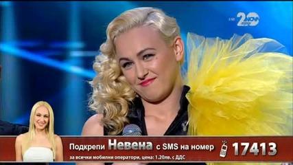 Невена Пейкова - X Factor Live (11.11.2014)