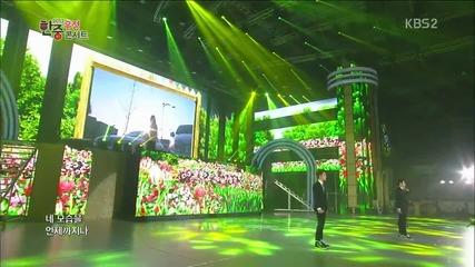 Exo Chen Baekhyun & D.o - Paradise ~ Boys Over Flower Ost