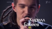 ⭐️ Кирилл Бабиев « Я падаю в небо » // Нокауты - Голос - Сезон 5