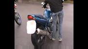 Suzuki Gsf 600 Bandit Devil Прекъсвач