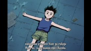Hunter x Hunter Ova 2 - Episode 1 - 2 Bg Subs [high]