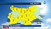 Опасни горещини в половин България и опасност от бури в другата половина