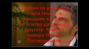 rbd:rebelde un minuto mas - 59 - Ти Епизод