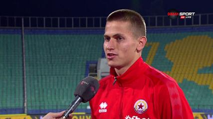 Денислав Александров