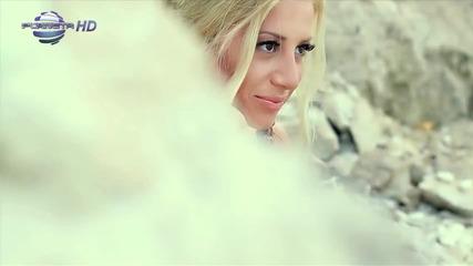 Даяна - Mi Amor