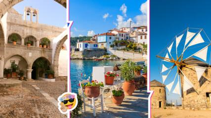 Патмос – едно чудно кътче в Гърция, което да посетите при първа възможност