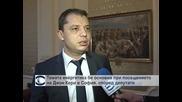 """Темата """"Енергетика"""" бе основна при посещението на Джон Кери в София, смятат депутати"""