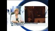 Менда Стоянова: Извозването на депутати от парламента с автобус беше неудачно