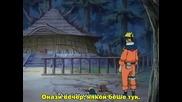 Naruto 164 Bg Subs Високо Качество