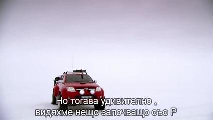 Top Gear / Топ Гиър - Северният Полюс / Polar Special - с Бг субтитри - [част5/5]