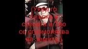 rbd:rebelde un minuto mas - 83 - Ти Епизод
