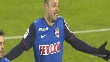 Прекрасен гол на Димитър Бербатов срещу Евиан Тг 03.07.2015