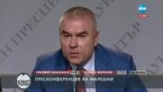 Марешки: Ако Сидеров е българският патриот, мен ме е срам да се нарека така