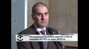 Прокуратурата: Исканията за СРС са скочили двойно