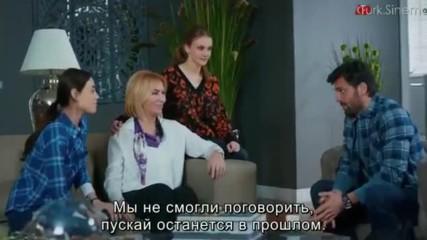 Майка Anne 15 серия рус суб