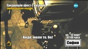 Шокиращи кадри от полицейска бруталност - Господари на ефира (06.07.2015)