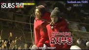 [eng subs] Running Man-ep.125 (with Shin Dong,jung Hyung Don,park Sang Myun,ryu Dam,juvie Train)-2/2