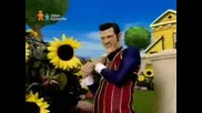 Lazytown - The Great Genie Of Everlasting Eternity
