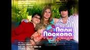 Поли Паскова - Мъжка Майка ( Албум ) Рейкама