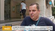 Мъж плати таксата си за паркиране в София с 42 кг жълти стотинки