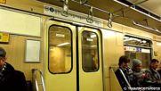 Невероятно пътуване в метрото на Будапеща - Metro Budapest
