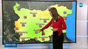 Прогноза за времето (06.10.2018 - централна емисия)