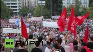 Greece: Thousands rally against austerity as IMF deadline looms