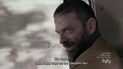 """""""Z"""" НАЦИЯ"""