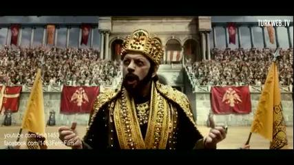 Превземането на Константинопол - 1453 г.