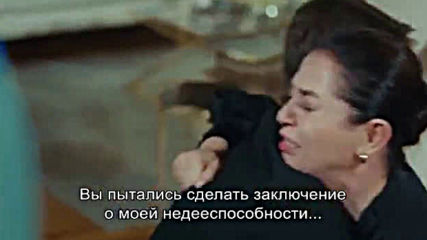 Дете еп.13 Руски суб.