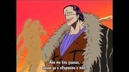 [ С Бг Суб ] One Piece - 110 Високо Качество