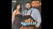 Blu (1977) - Gepy & Gepy