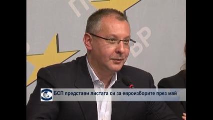 Сергей Станишев е водач на листата на БСП за евроизборите