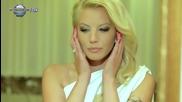 Емилия - Ще чакам да ми звъннеш (2012)