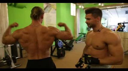 Упражнения за широк гръб