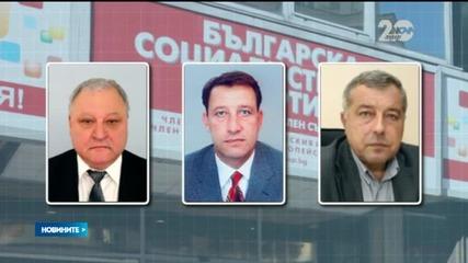 Трима от знаковите фигури в БСП са извън ръководството на партията