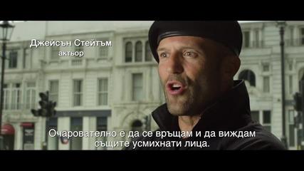 Силвестър Сталоун и Джейсън Стейтъм рекламират България