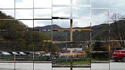 Екскурзия до Кръстова гора и град Лъки