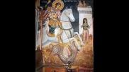Атон Света Гора - Българския Манастир Свети Георги Зограф