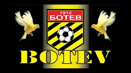 Химн на Ботев Пловдив