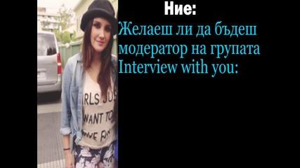 Интервю с maite___