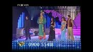Vip Dance 01.11.09 (цялото предаване) [част 5]