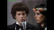 # Yardena Arazi & Mike Burstein - Tumbalalayka 1979 - Shalom 79 Live in Germany