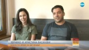 Здравко и Христина – любов по време на Big Brother
