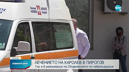 Откриха Владимир Каролев в Пирин, състоянието му е тежко