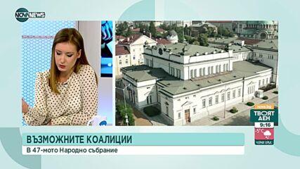 Каракачанов: Грешка беше да се коалираме с Марешки и Симеонов