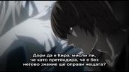 Death Note Bg Sub Еп.16 : Решения