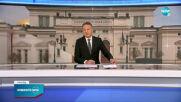 Новините на NOVA (05.05.2021 - следобедна емисия)