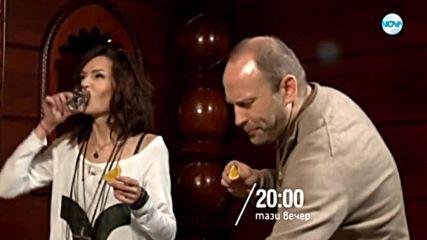 """В """"Черешката на тортата"""" на 11 януари по NOVA очаквайте"""